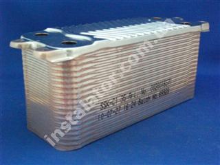 Вторичный теплообменник 35 пластин vaillant 0020025041 Кожухотрубный теплообменник Alfa Laval Pharma-line 2 - 1.4 Орёл
